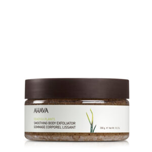 Smoothing Body Exfoliator 235 ml